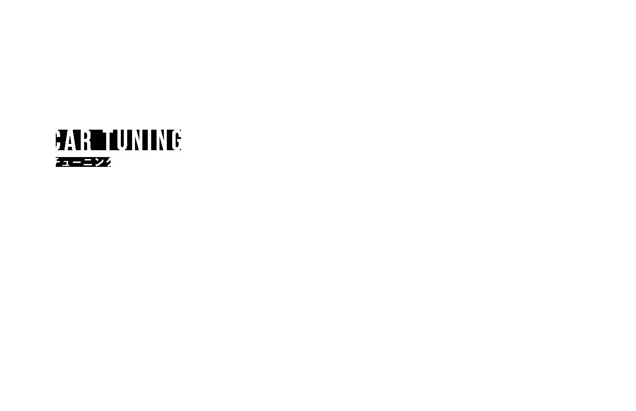 CAR TUNING – チューニング