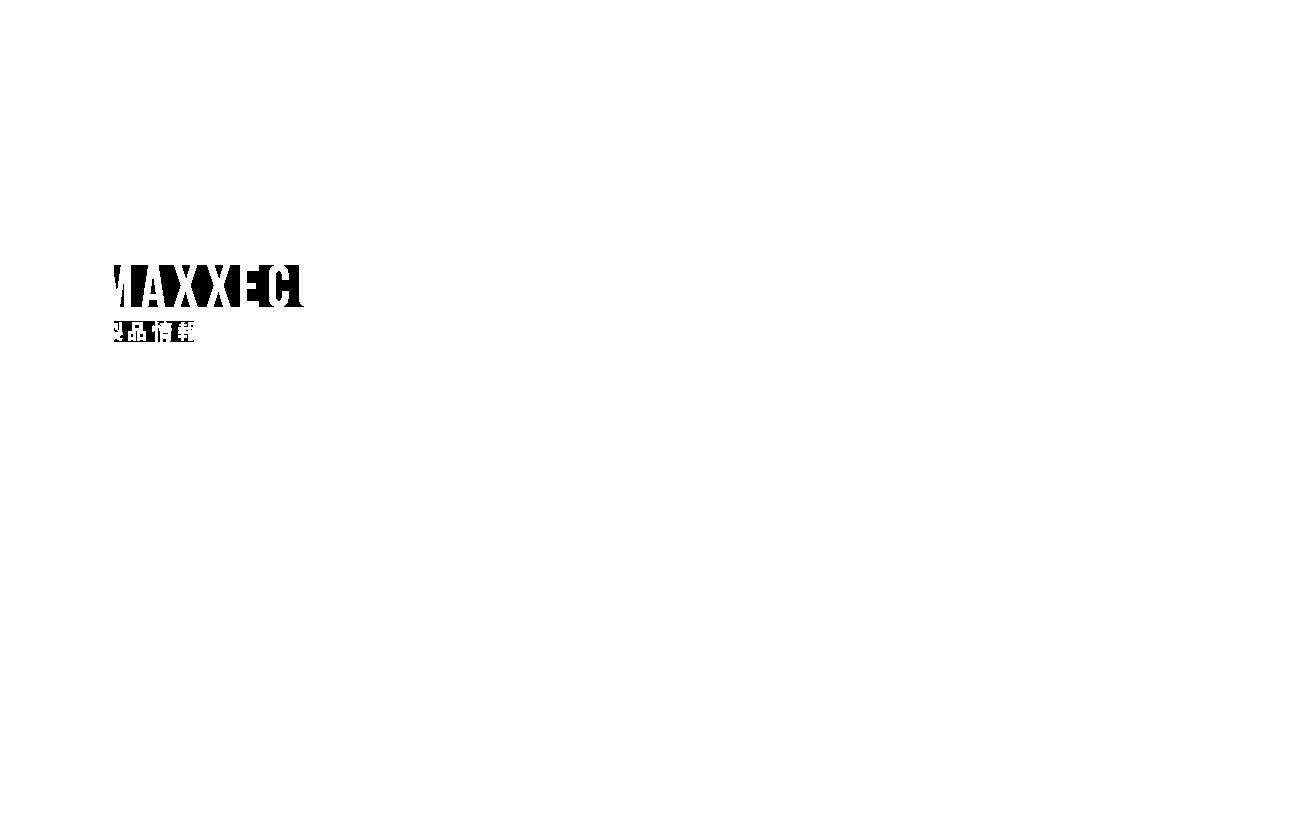 MaxxECU – 製品情報